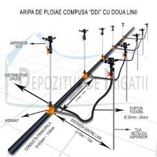 ARIPA DE PLOAIE COMPUSA 75 x 63 mm - 102 - 12 x 12_2;